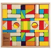 彩色大塊積早教益智玩具
