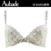 Aubade-BAHIA有機B-D棉有襯內衣(星光)50經典
