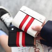 短夾女士短版鉚釘紅白條紋裝飾小錢夾 新品全館學生歐美風錢夾免運直出 交換禮物