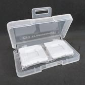 ◆免運費+限量特販◆創見 記憶卡SD多功能收納盒(4片裝)-白透色 X1=可收納SD/Micro SD記憶卡