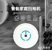 充電款usb掃地機器人玩具 智能吸塵器 懶人家用自動清潔機  FF3133【男人與流行】