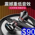 F20超強重低音耳機 3.5mm 帶麥克風 遊戲運動耳機 手機通用 半入耳式耳機 可調音