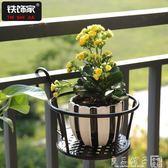 陽台花架鐵藝護欄掛式花盆架欄桿懸掛多肉吊蘭綠蘿窗台盆景花架子QM   良品鋪子