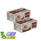 [COSCO代購] W125398 元進莊 冷凍蔥香油雞 2.2公斤 X 2入 需低溫(產地台灣)
