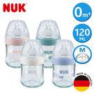 德國NUK-自然母感玻璃奶瓶120ml-...