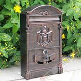 固盾信箱歐式別墅室外防銹古銅色戶外掛牆復古郵箱信報箱Mailbox   聖誕節歡樂購