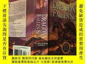 二手書博民逛書店Dragons罕見Fallen Sun(龍落日)英文原版Y171