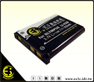 ES數位 Nikon S520 S600 S700 S3000 S4000 S5100 專用EN-EL10 ENEL10高容量防爆電池