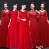 孕婦敬酒服新娘新品秋紅色結婚高腰大尺碼訂婚回門晚禮服女