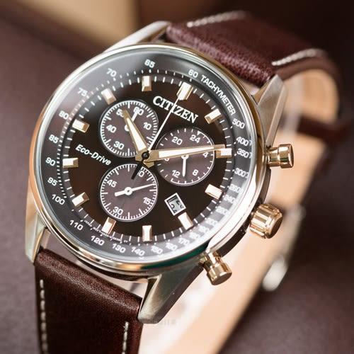 CITIZEN 星辰 Eco-Drive 卓越品味光動能時尚腕錶 AT2396-19X 熱賣中!