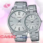 CASIO卡西歐 手錶專賣店 MTP-V005D-7B+LTP-V005D-7B 簡約對錶 礦物玻璃鏡面 不鏽鋼錶殼錶帶