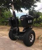 平衡車兩輪平衡車雙輪平衡車思維車144V加側箱物業保安巡邏車