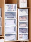 大號衣服收納箱塑料抽屜式衣櫃衣物收納盒家用整理箱儲物箱 生活樂事館