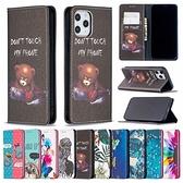 蘋果 iPhone12 Pro Max 12Pro 12 Mini 彩繪隱形扣 手機皮套 插卡 支架 掀蓋式 保護套