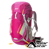 【PolarStar】透氣網架背包50L『玫紅』P18712 露營.戶外.旅遊.多隔間.登山背包.後背包.肩背包.行李包