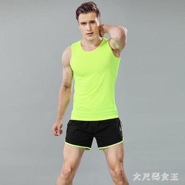 運動套裝男  跑步夏季休閒透氣背心短褲緊身速干訓練晨跑服健身房zzy1457『大尺碼女王』