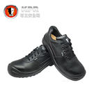 【KPR】寬楦鋼頭作業鞋/黑色...