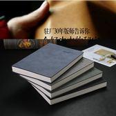 記事本 程本工作筆記本文具商務日記本效率手冊 GB754『愛尚生活館』