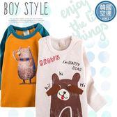 HI-可愛棕熊圓領上衣-限量特賣(260711)★水娃娃時尚童裝★