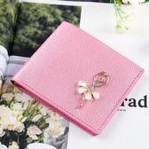 女士短款新款韓版粉色可愛折頭層牛小錢夾PLL4964【男人與流行】