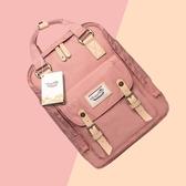 甜甜圈雙肩包女潮牌學生書包石色電腦背包旅行包優品匯