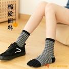 五指襪女高腰純棉分腳趾頭襪子素色中筒堆堆松口孕婦襪【小獅子】