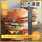INPHIC-大型漢堡模型 巨大漢堡 速食店 漢堡-IMFG014104B