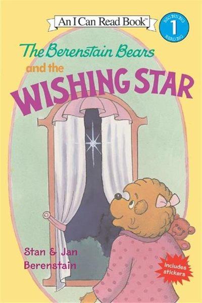 (二手書)An I Can Read Book Level 1: Berenstain Bears and the Wishing Sta..