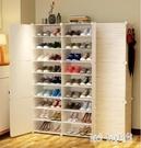 鞋架子家用簡易宿舍女門口收納置物架塑料省...