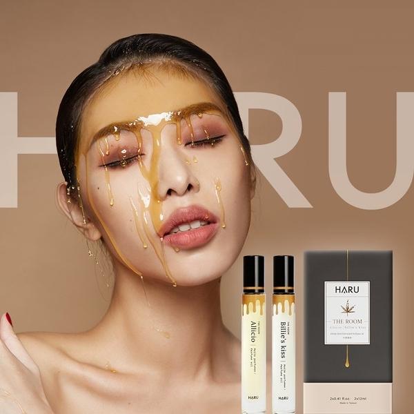 台灣品牌HARU.THE ROOM 大麻香水精油(2瓶裝)