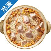 【預購】海味街芋頭炊粉2725G/盒【1/13陸續出貨】【愛買冷凍】