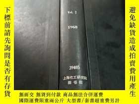 二手書博民逛書店CONCRETE(混凝土)罕見1968 vol.2 (英文版)Y