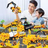 大號耐摔工程車仿真慣性挖土機挖掘機套裝男孩玩具兒童玩具慣性車【快速出貨85折】JY
