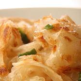 慕鈺華黃金蔥抓餅4包入(7片/盒)
