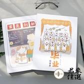 可愛貓咪同學錄日繫畢業紀念冊女小清新活頁本【君來佳選】