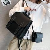 皮革後背包後背包女韓版2020年新款學院風英倫復古皮質書包百搭時尚兩用背包 曼慕