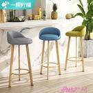 吧台椅北歐吧臺椅家用高凳子靠背前臺椅子現代簡約輕奢高腳凳酒吧椅吧凳LX JUST M