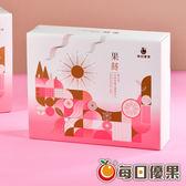 果蒔果乾禮盒【共8種選擇】附提袋 每日優果