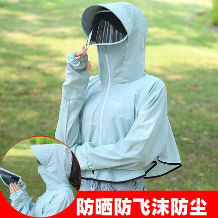 防曬衣女 2020夏季新款薄款長袖防曬衫外套防紫外線騎車防曬服