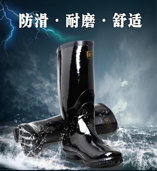 3539雨鞋橡膠雨靴男中筒高筒水靴耐磨防水軟底大碼工作勞保鞋水鞋 印巷家居