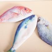 文具魚形筆袋咸魚卡通惡搞筆袋