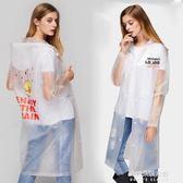 時尚女款防風耐磨雨披磨砂透明長款加厚加大男士戶外成人雨衣  朵拉朵衣櫥