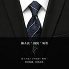 懶人拉鍊式領帶 職業禮盒裝...