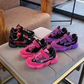 ins超火的鞋子女童鞋男童運動鞋新款老爹鞋秋冬季兒童加絨鞋 依夏嚴選