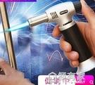 耐高溫小型噴火器萬能焊槍點火器高溫噴搶電焊機家用小型焊接工  極有家