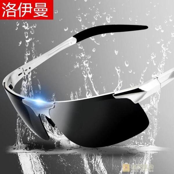 男士太陽鏡運動偏光切邊墨鏡車用潮人防紫外線司機開車眼鏡