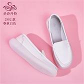 護士鞋女春夏平底鞋透氣不累腳工作鞋軟底坡跟單鞋大碼 小碼