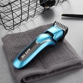 剃須刀電動男士刮胡刀多功能充電式胡須刀往復式刮胡刀電動