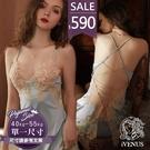 睡衣-香水花園-iVenus水溶法式蕾絲細肩緞面甜美性感誘惑美背交叉綁帶裙睡衣 玩美維納斯 平價睡衣
