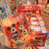 正版 Disney迪士尼 千值練 POLYGO系列 迷你可動公仔盒玩 隨機出貨 COCOS BB300
